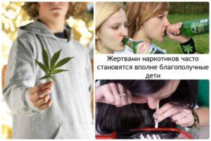 Причини наркоманії